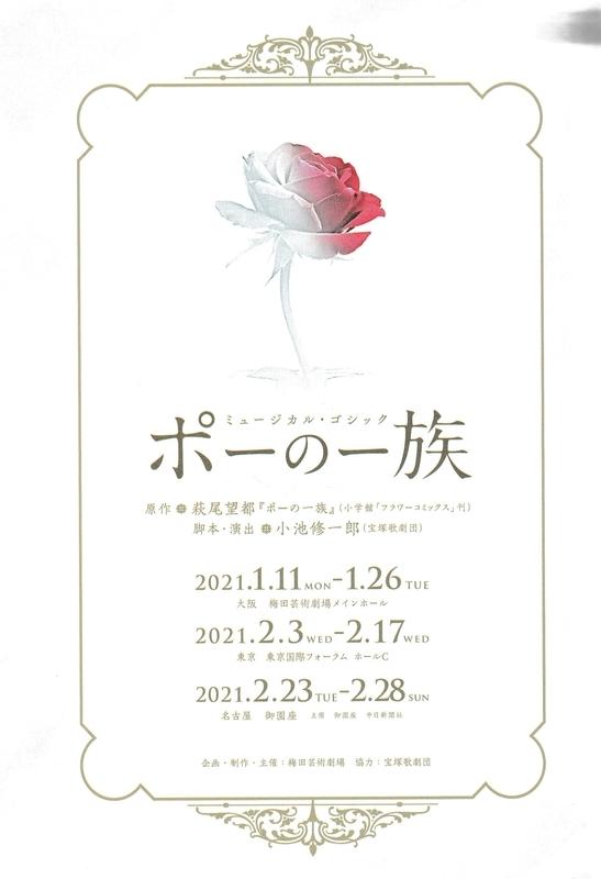 f:id:mimosaflower:20210311225428j:plain