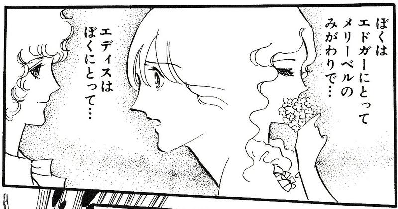 f:id:mimosaflower:20210409170408j:plain
