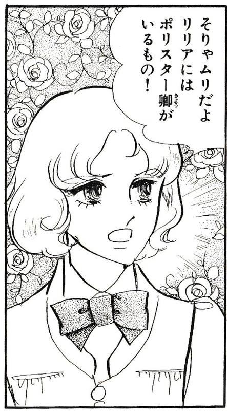 f:id:mimosaflower:20210418154813j:plain