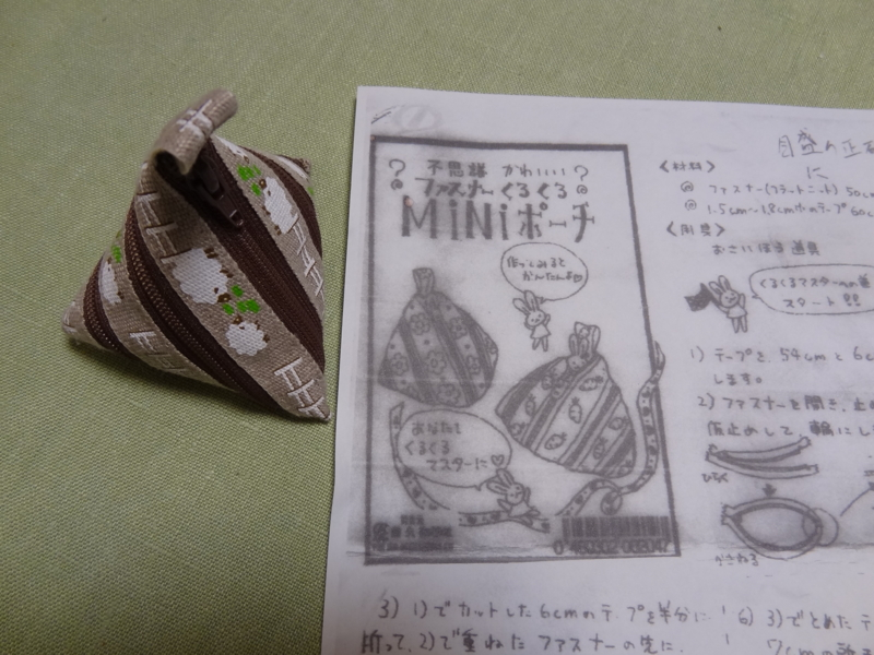 f:id:mimozaai:20141202185349j:image