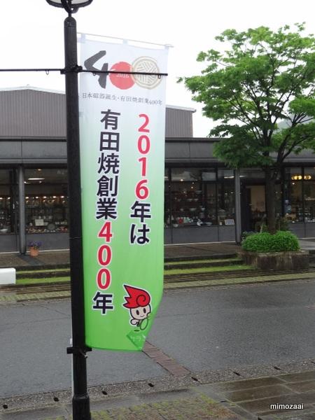 f:id:mimozaai:20150520201433j:image