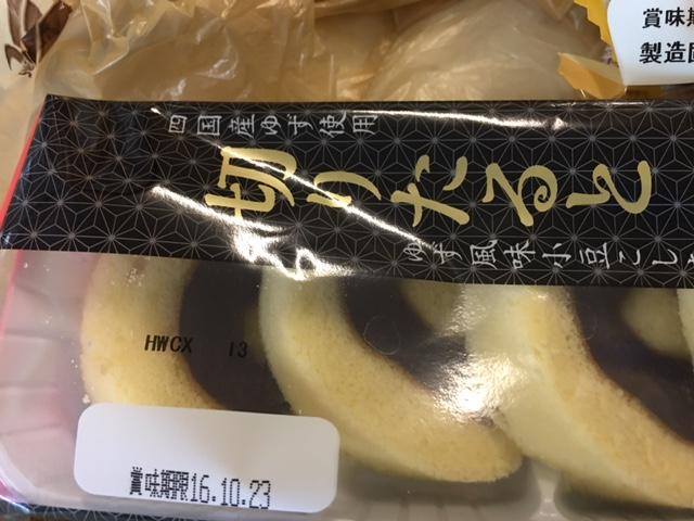 f:id:mimozaai:20161004201833j:plain