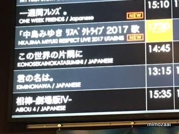 f:id:mimozaai:20170219212018j:plain