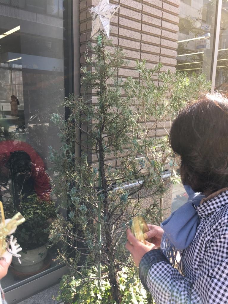 f:id:mimozaai:20171206202743j:plain