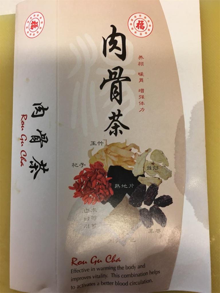 f:id:mimozaai:20171212213250j:plain