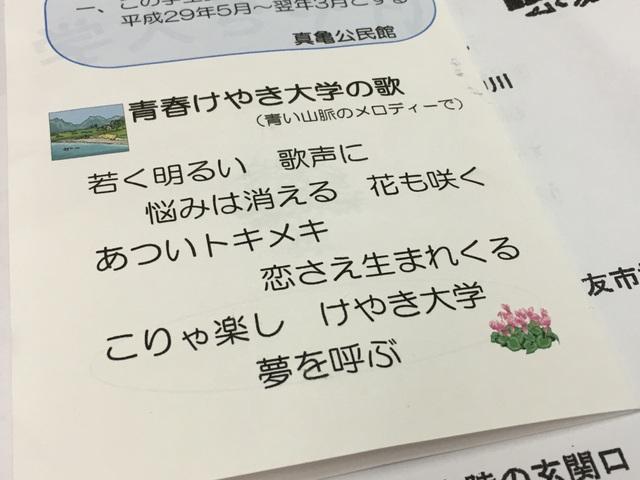 f:id:mimozaai:20180308195219j:plain