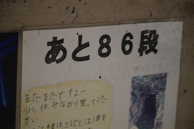 f:id:mimozaai:20180310213805j:plain