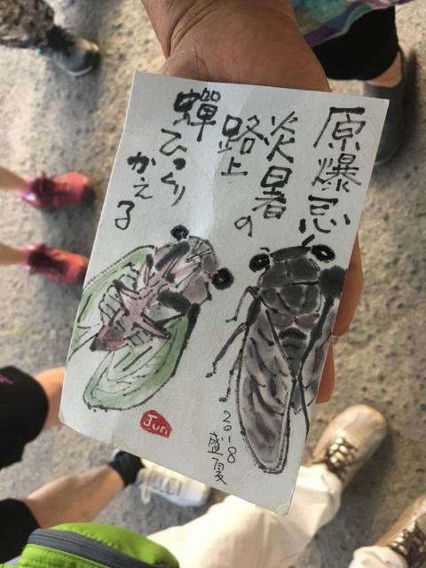f:id:mimozaai:20180811201248j:plain