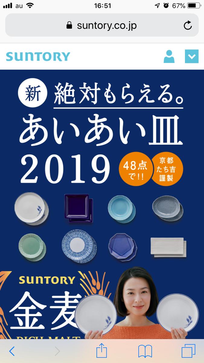 f:id:mimozaai:20190630204742p:plain