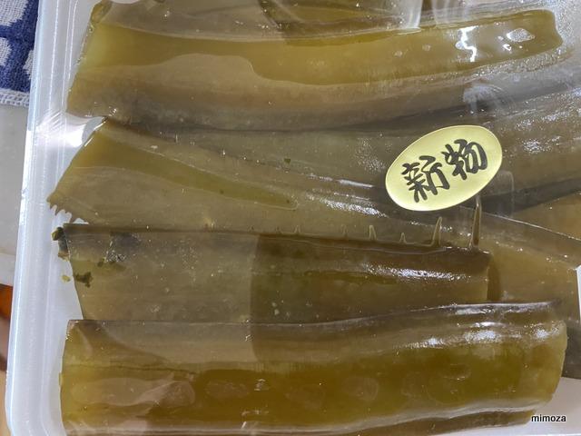 f:id:mimozaai:20200225211830j:plain