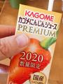 20200212004101