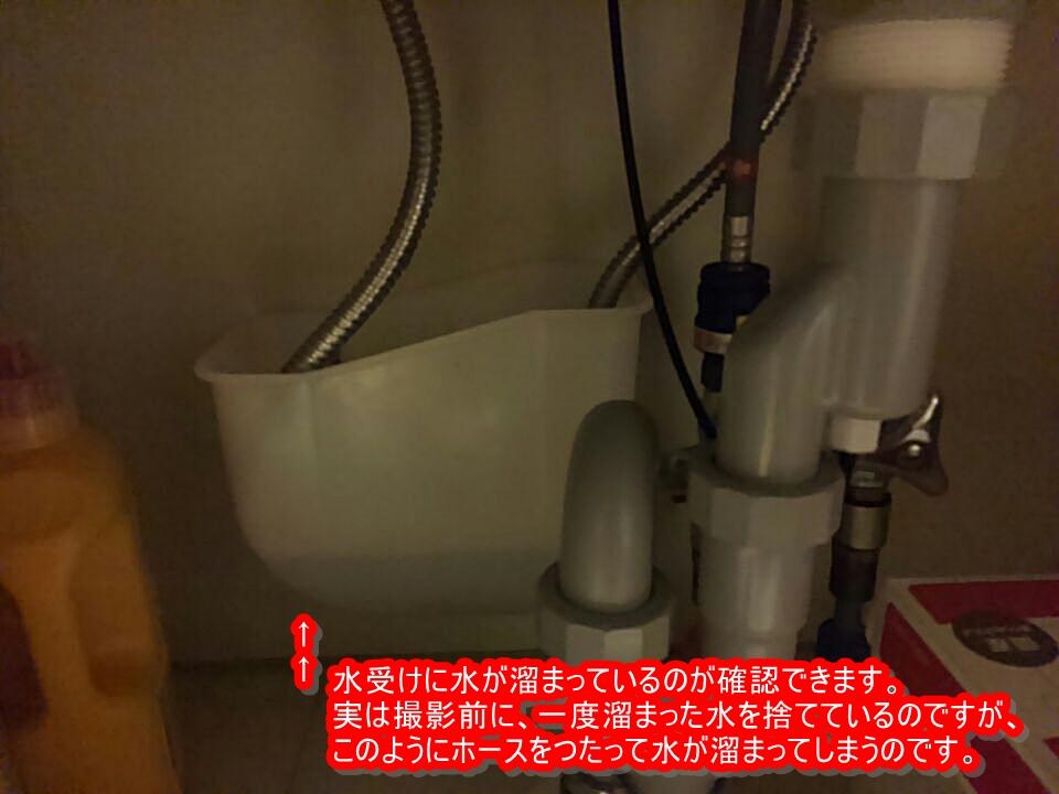 f:id:mimura7:20180831005313j:plain
