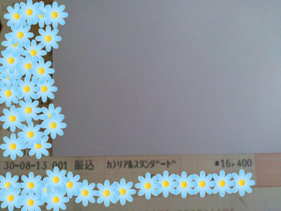 f:id:mimura7:20180901021958j:plain