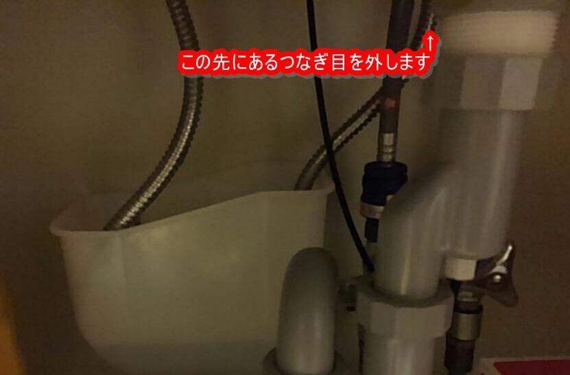 f:id:mimura7:20180901160805j:plain