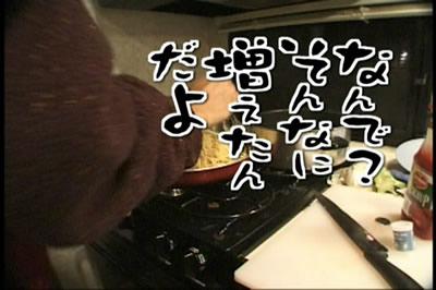 f:id:mimurayusuke0406:20170202003758j:plain