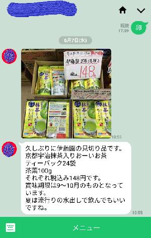f:id:mimurayusuke0406:20170612203139p:plain