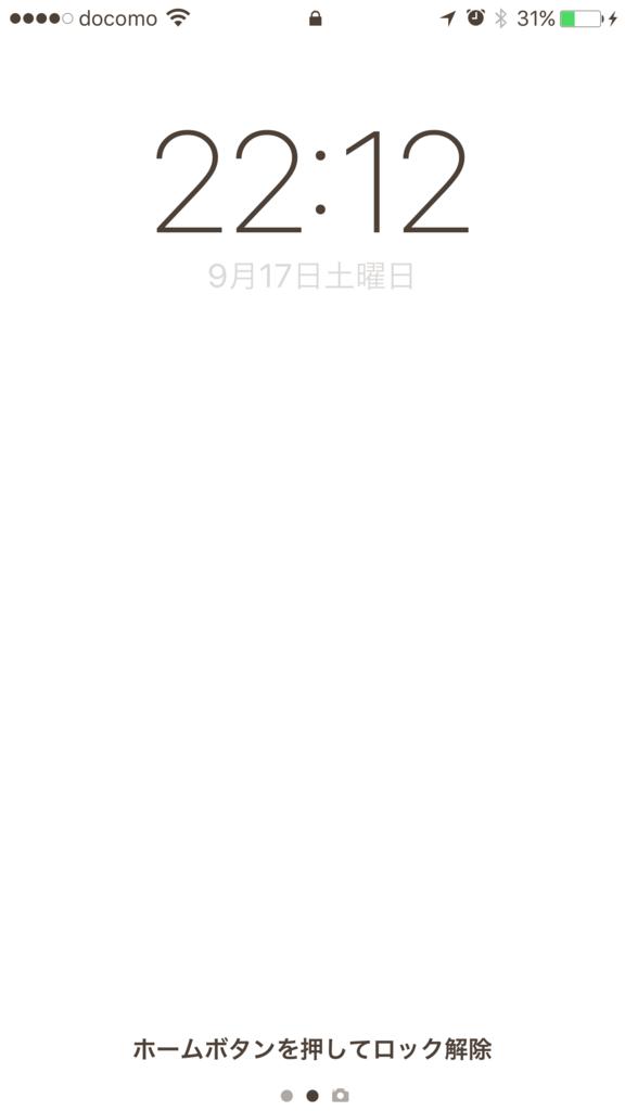 f:id:min0124:20160917221502p:plain:w256