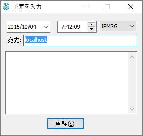 f:id:min0124:20161004074624p:plain