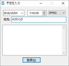 f:id:min0124:20161004074627p:plain