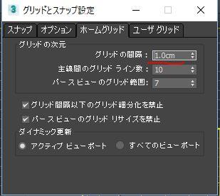 f:id:min0124:20161113144007j:plain