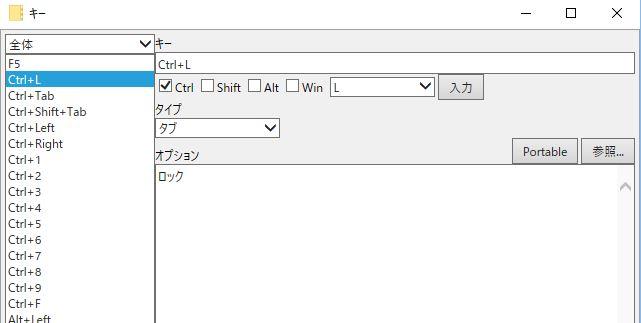 f:id:min0124:20170122150636j:plain