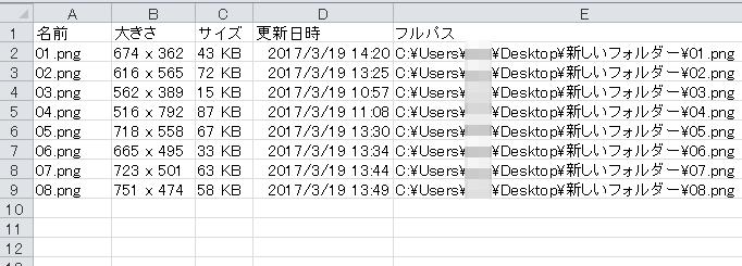 f:id:min0124:20170320174929p:plain