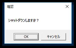 f:id:min0124:20170516234715p:plain