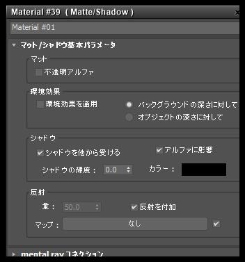 f:id:min0124:20170525074900p:plain