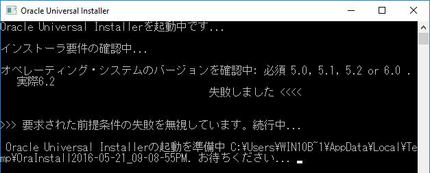 f:id:min117:20160521235208p:plain