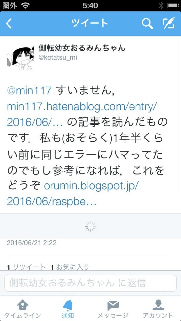 f:id:min117:20160621060625j:plain