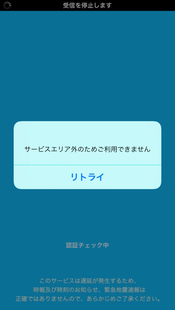 f:id:min117:20170208224312p:plain