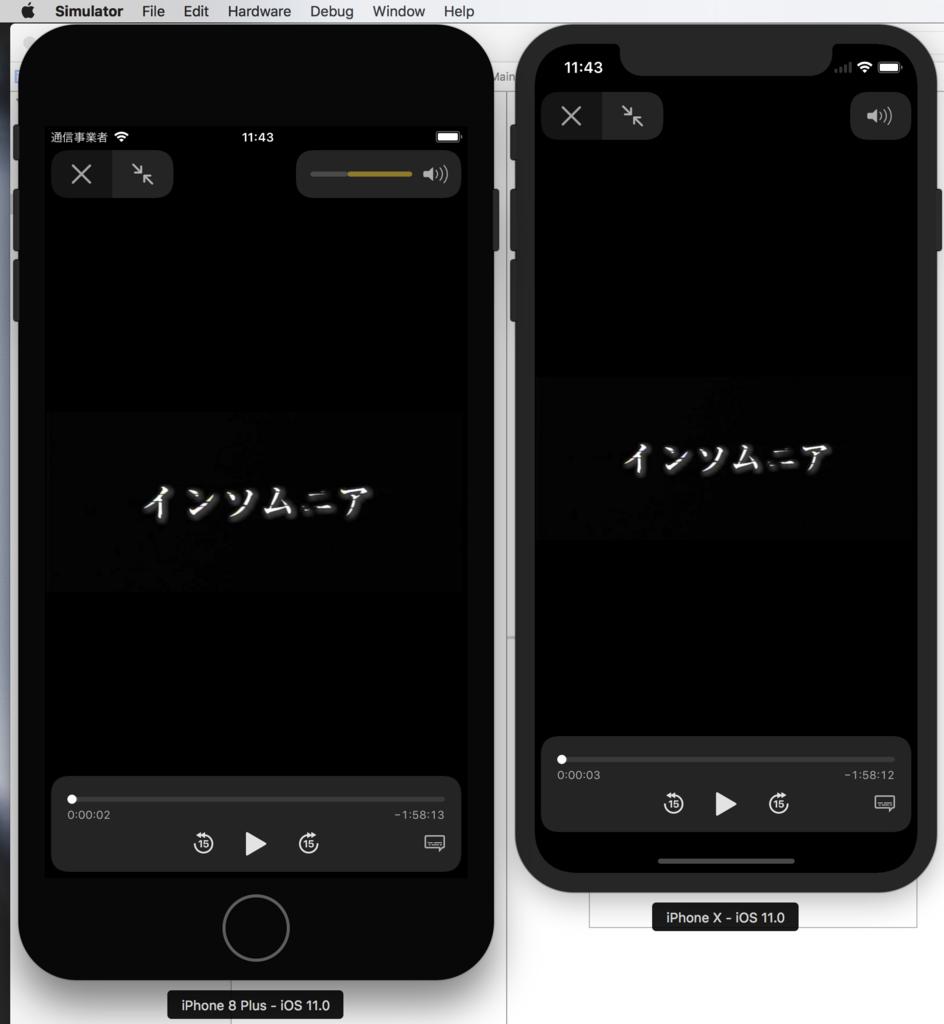 f:id:min117:20171014114417p:plain