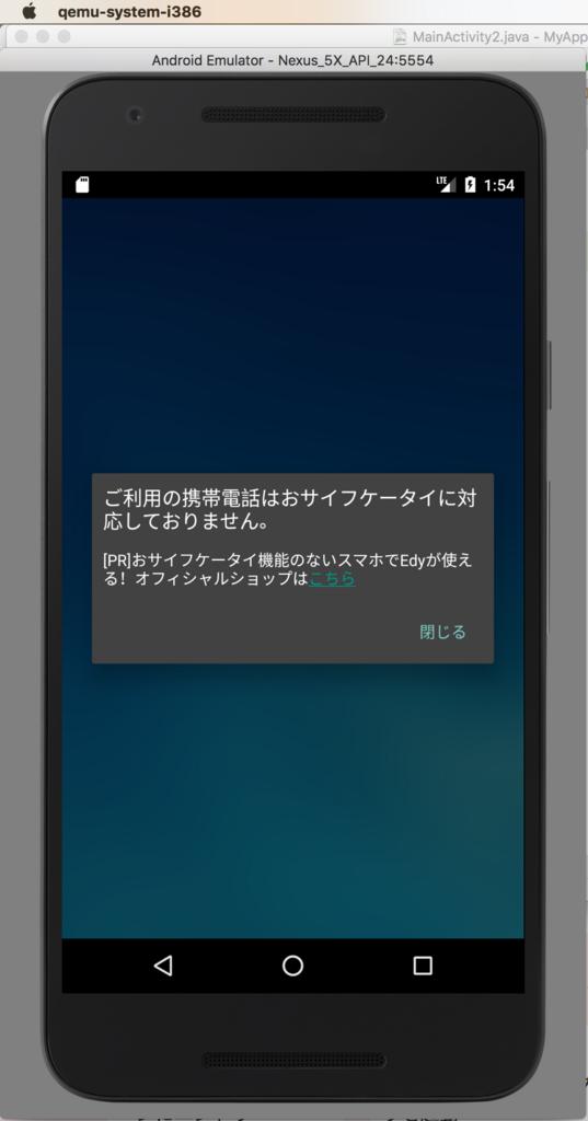 f:id:min117:20171120235121p:plain