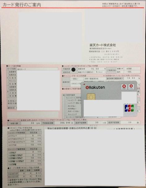 f:id:min117:20171202133736p:plain