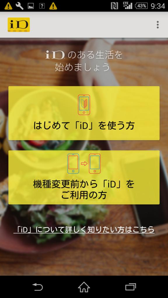 f:id:min117:20180204115156p:plain
