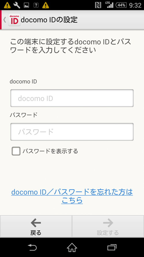 f:id:min117:20180204115341p:plain