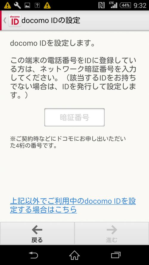 f:id:min117:20180204115346p:plain