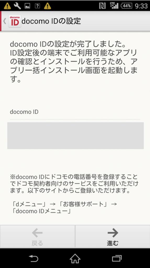 f:id:min117:20180204115351p:plain