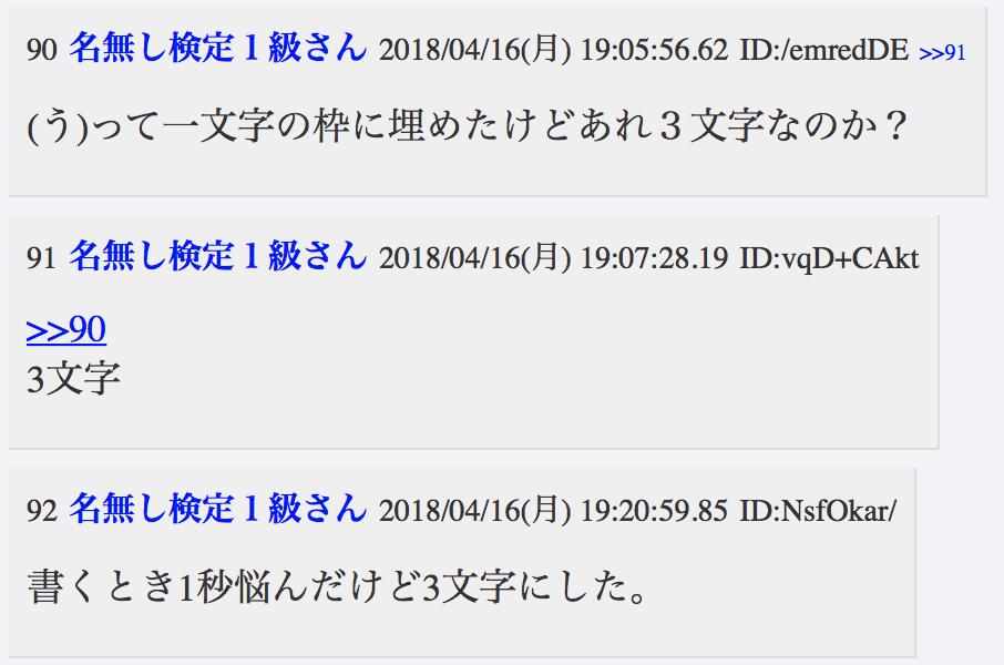 f:id:min117:20180416234638p:plain
