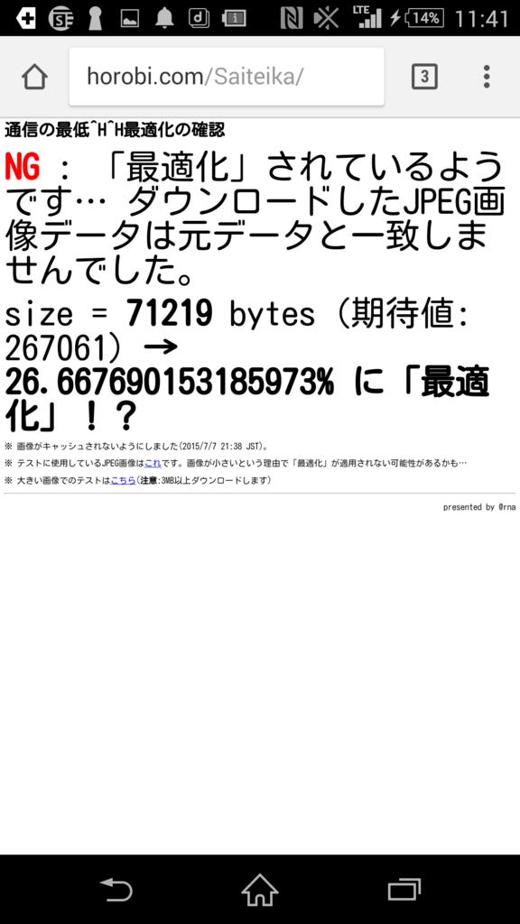 f:id:min117:20180508000851p:plain