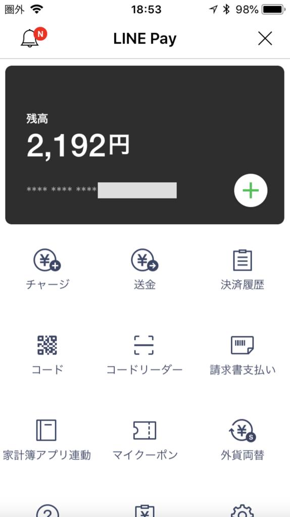f:id:min117:20180516015512p:plain