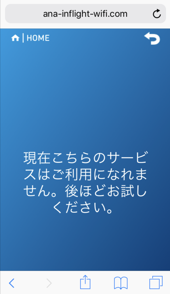 f:id:min117:20180718224518p:plain