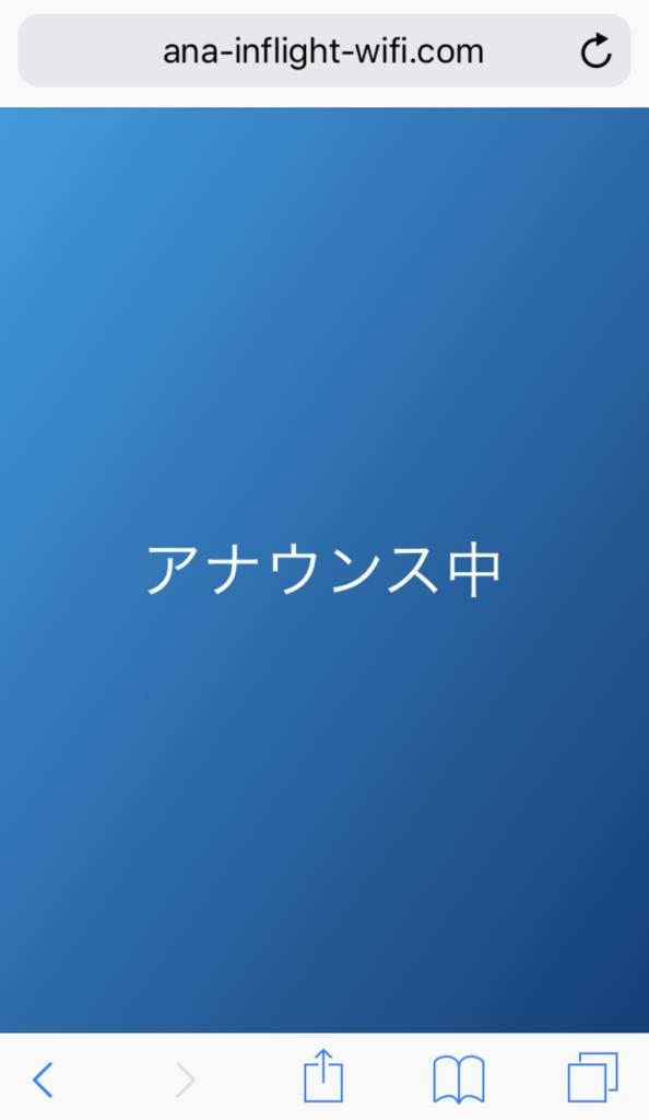 f:id:min117:20180718232352p:plain