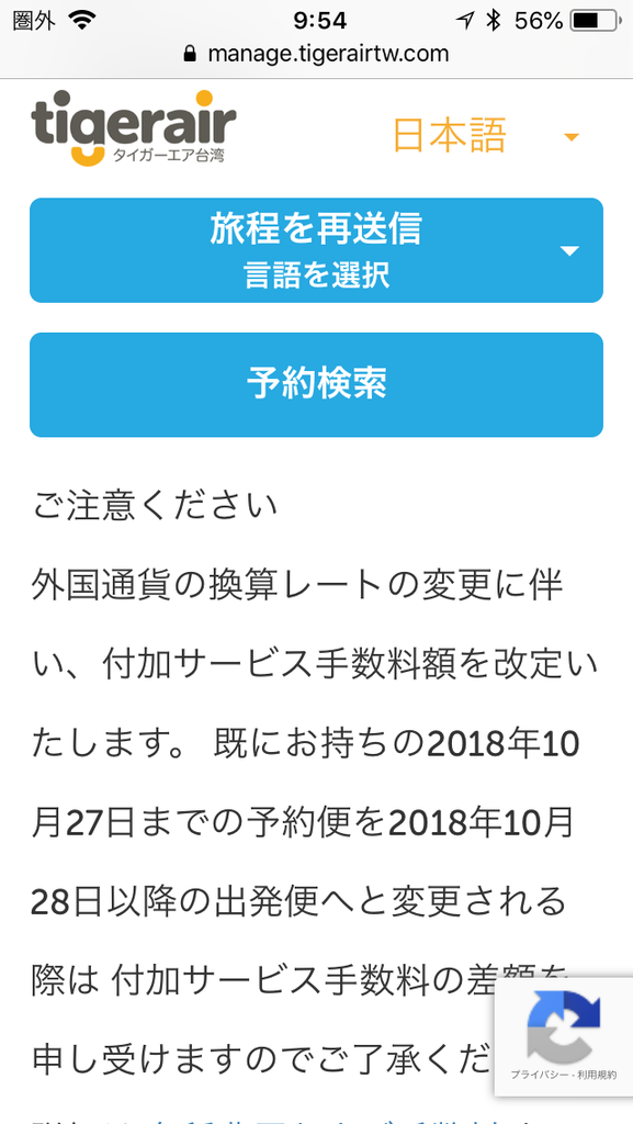 f:id:min117:20181005221308p:plain