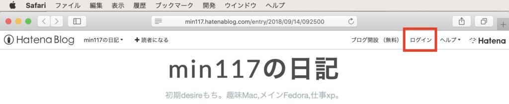 f:id:min117:20181011025814p:plain
