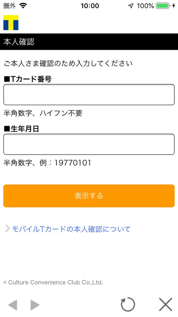 f:id:min117:20181216100221p:plain