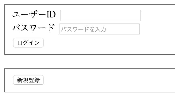 f:id:min117:20181222164148p:plain