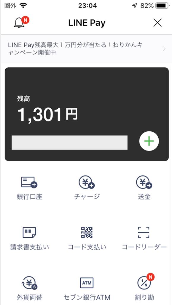 f:id:min117:20181223002644p:plain