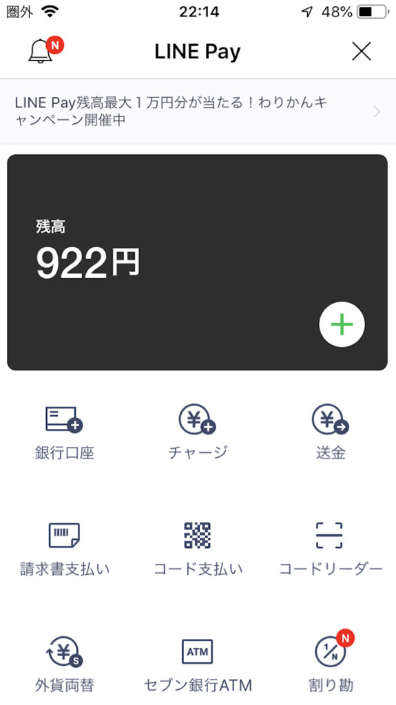 f:id:min117:20181227054318p:plain