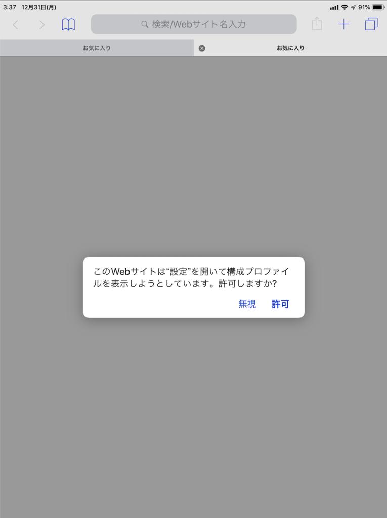 f:id:min117:20181231041344p:plain